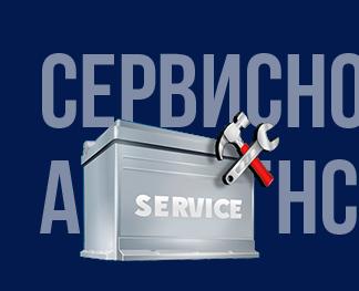 Сервисное обслуживание АГЗС, ГНС, АЗС